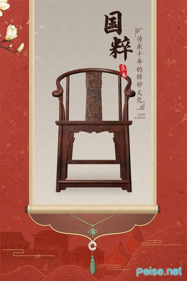 匠木游戏图5
