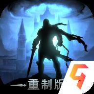 地下城堡2:黑暗觉醒2020