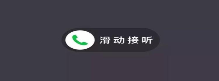 免费虚拟电话软件推荐