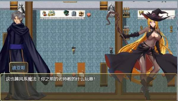 诅咒铠甲2灵魔女传奇2.2