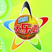 大乐透开奖结果查询app