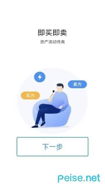 凤颖神技图2