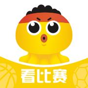 乐鱼体育官网版