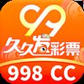 998彩票手机版