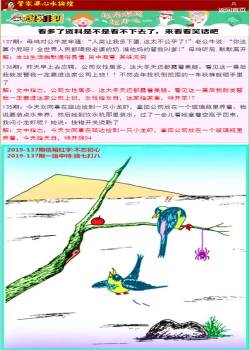 管家婆彩图库宝典图4
