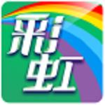 彩虹计划客户端