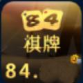 84棋牌送18