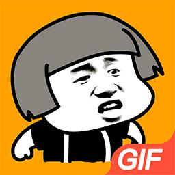 表情包神器app