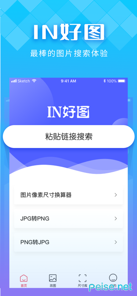 IN好图图1
