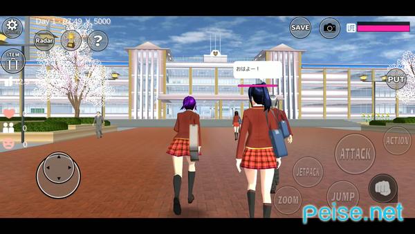 樱花校园模拟器变异版图1
