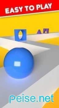 形状滚轮图1