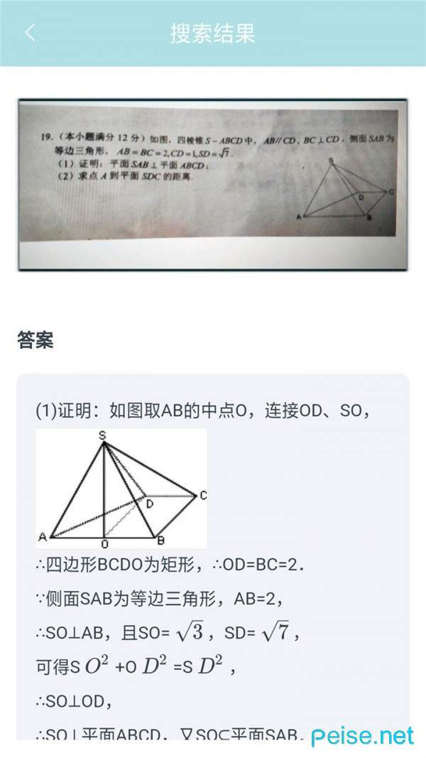 互助教学图1
