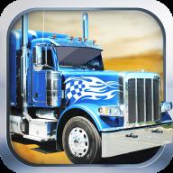 卡车运货模拟驾驶游戏