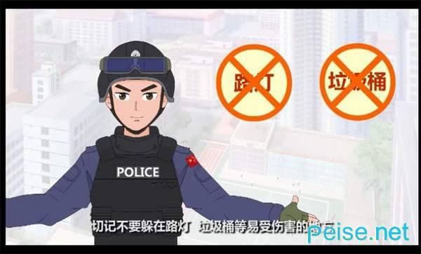 浙江省2020年学生防范恐怖袭击专题教育活动登录平台图2