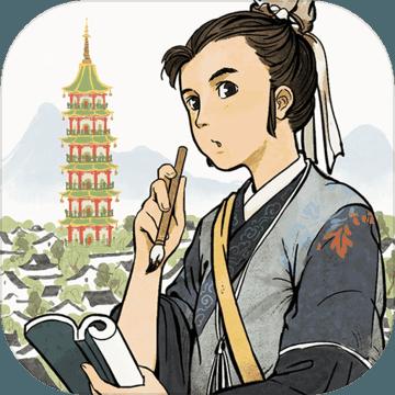江南百景图1.3.1破解版