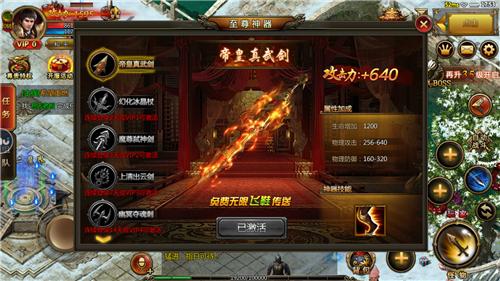 诅咒铠甲2灵魔女传奇破解版