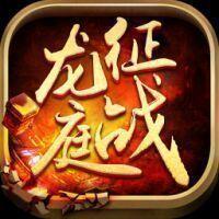 jr5188征战龙庭官网1.80版