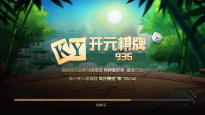 935cc开元app