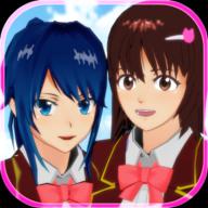 樱花校园模拟器2021更新版