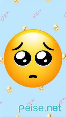 哭哭表情包图1