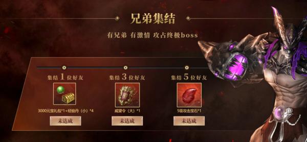 蓝月传奇2官网版