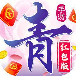 青云訣領紅包版(禮包兌換碼)