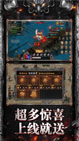 王者霸业战魂传奇手游ag8亚洲国际游戏版图2