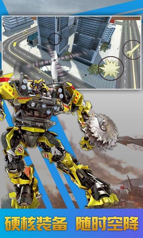 变形钢铁人英雄3D图4