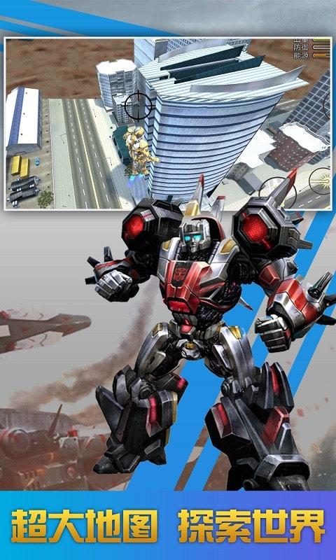 变形钢铁人英雄3D图5