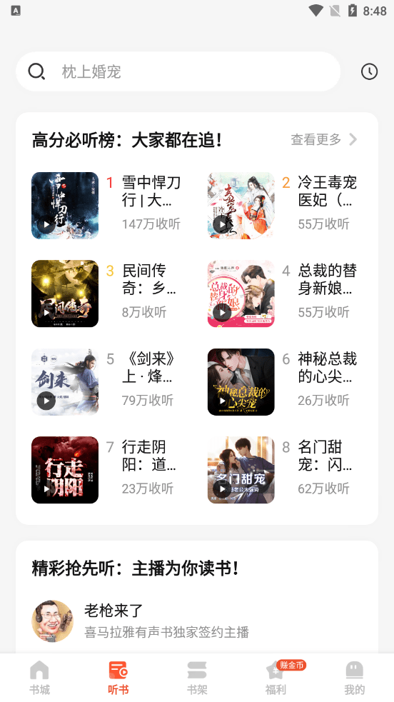 奇迹文ag8亚洲国际游戏app图2