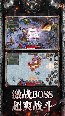 王者霸业战魂传奇手游ag8亚洲国际游戏版图1