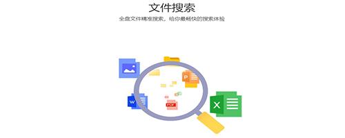 腾讯桌面整理ag8亚洲国际ag8亚洲国际游戏图3