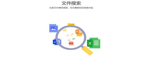 腾讯桌面整理ag8亚洲国际ag8亚洲国际游戏
