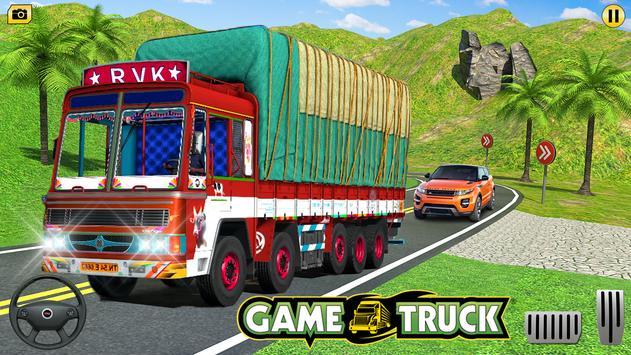 卡车真实3D驾驶图1