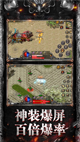 王者霸业战魂传奇手游ag8亚洲国际游戏版图3
