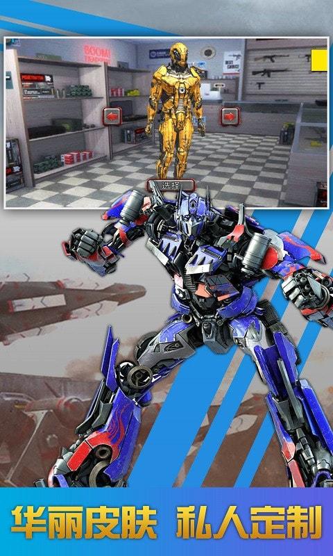 变形钢铁人英雄3D图2