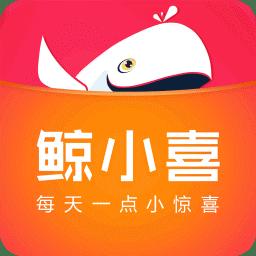 鲸小喜官方版