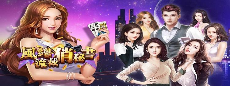 较为真实模拟商业经营的ag8亚洲国际游戏