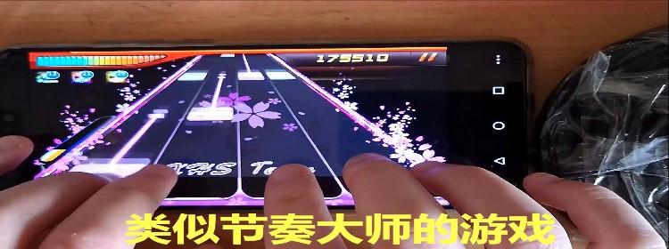 类似节奏大师的ag8亚洲国际游戏