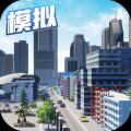 商道高手ag8亚洲国际游戏
