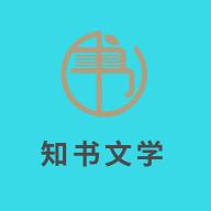 知书文ag8亚洲国际游戏
