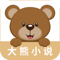 大熊免费小说ag8亚洲国际ag8亚洲国际游戏