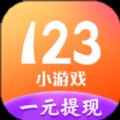 123小ag8亚洲国际游戏盒子