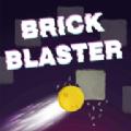 砖块爆炸机ag8亚洲国际游戏官方版