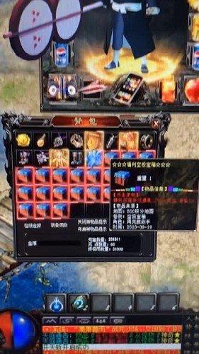 915游戏打金神器之怒火一刀图3
