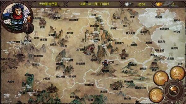 金庸群侠传x绅士无双后宫版v110