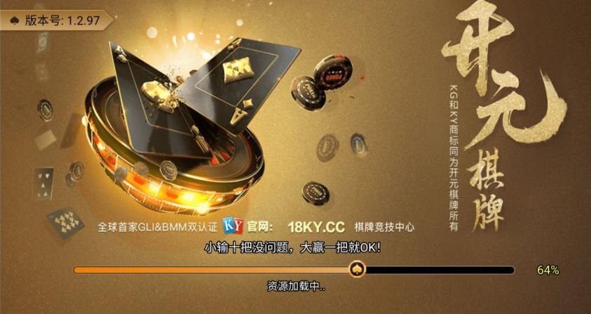 18kycc棋牌竞技中心图2