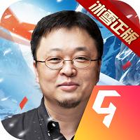 冰雪復古傳奇手游版本號1.1.4