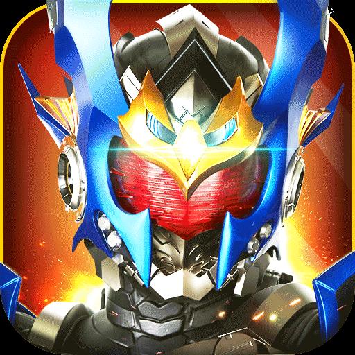 鎧甲勇士戰神聯盟無限鉆石破解版