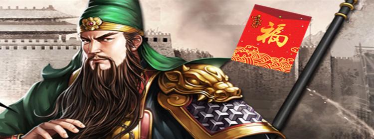 红包三国游戏推荐